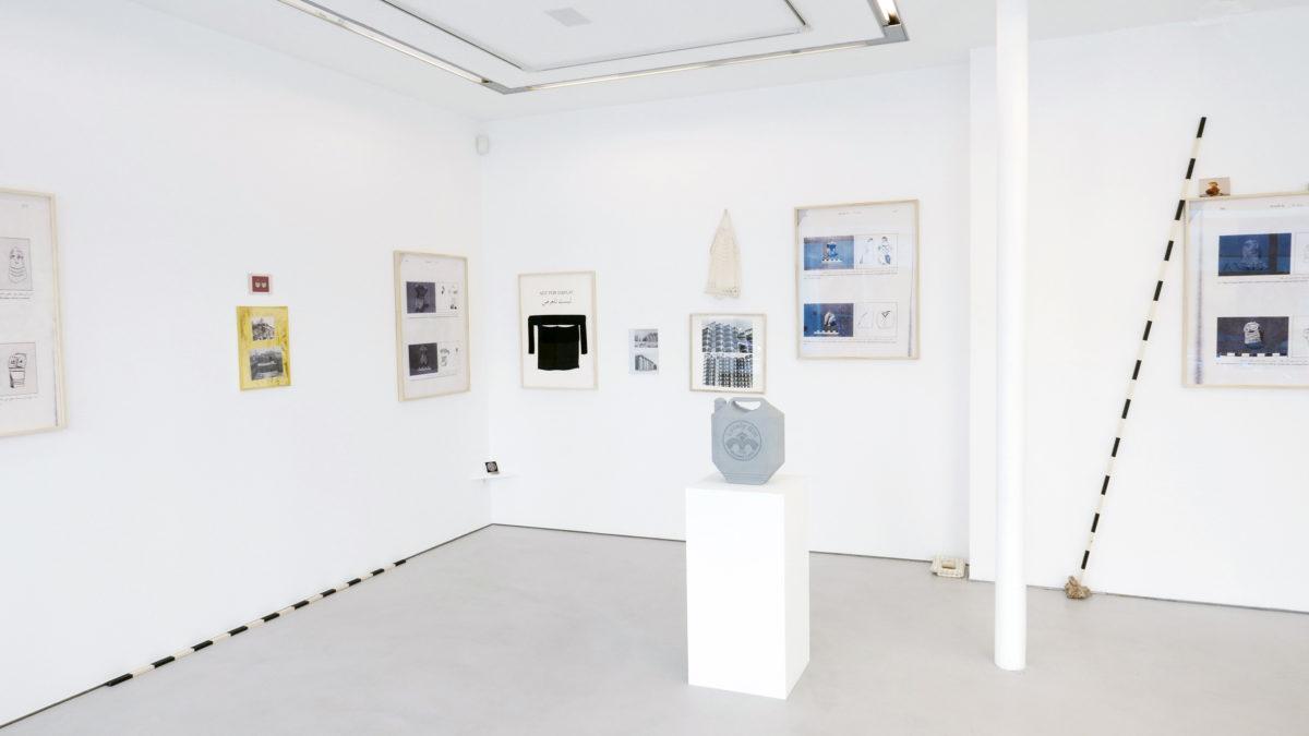 Between Dig and Display - Galerie Imane Farès