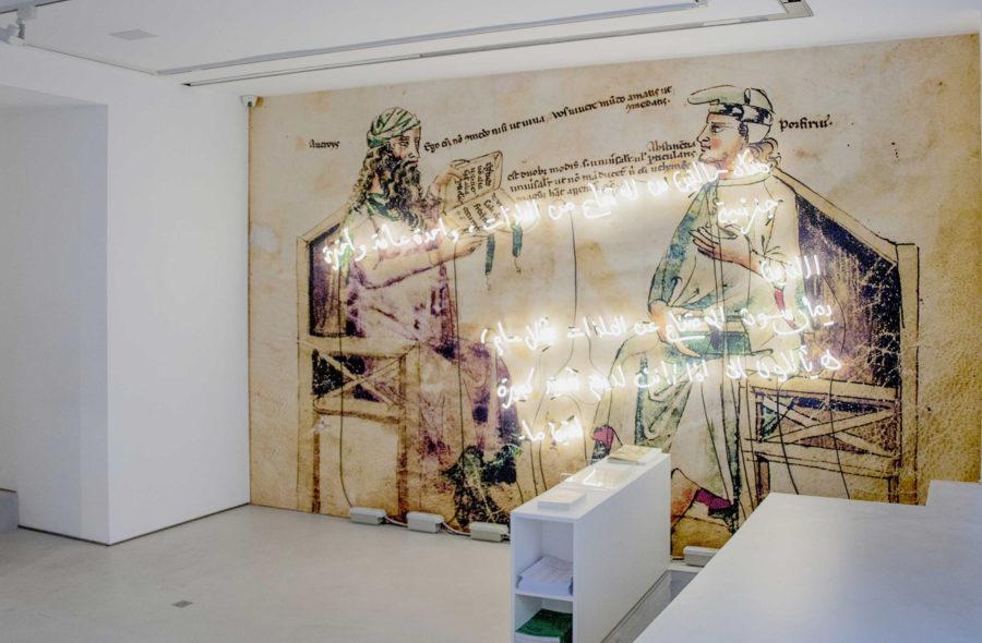 Mohssin Harraki - Galerie Imane Farès