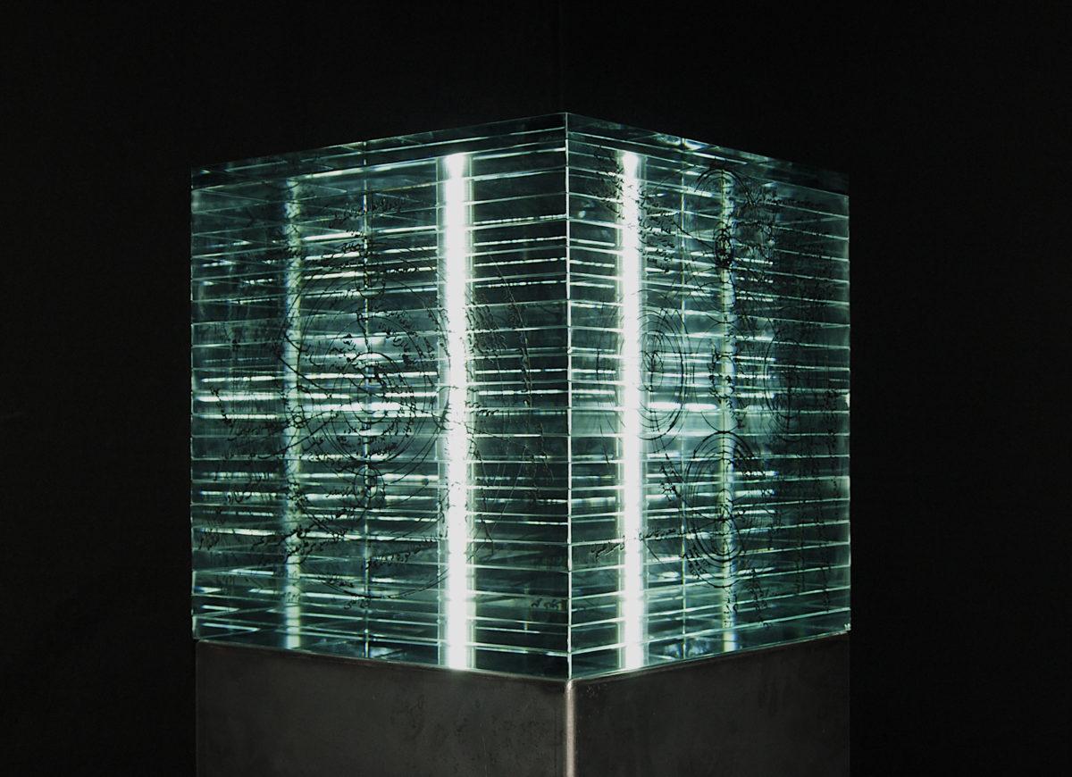 Matière grise - Galerie Imane Farès