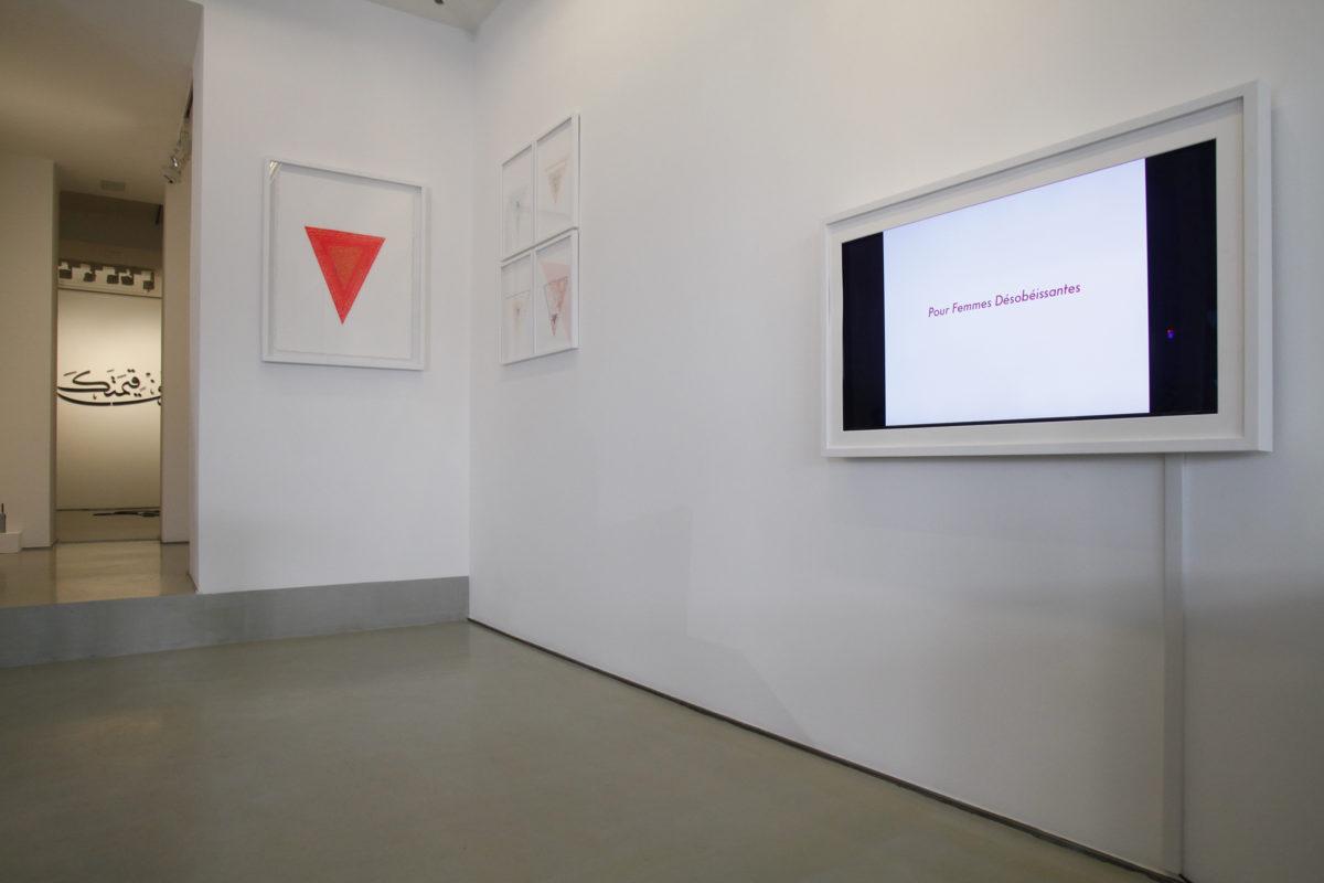 Nous نحن - Galerie Imane Farès