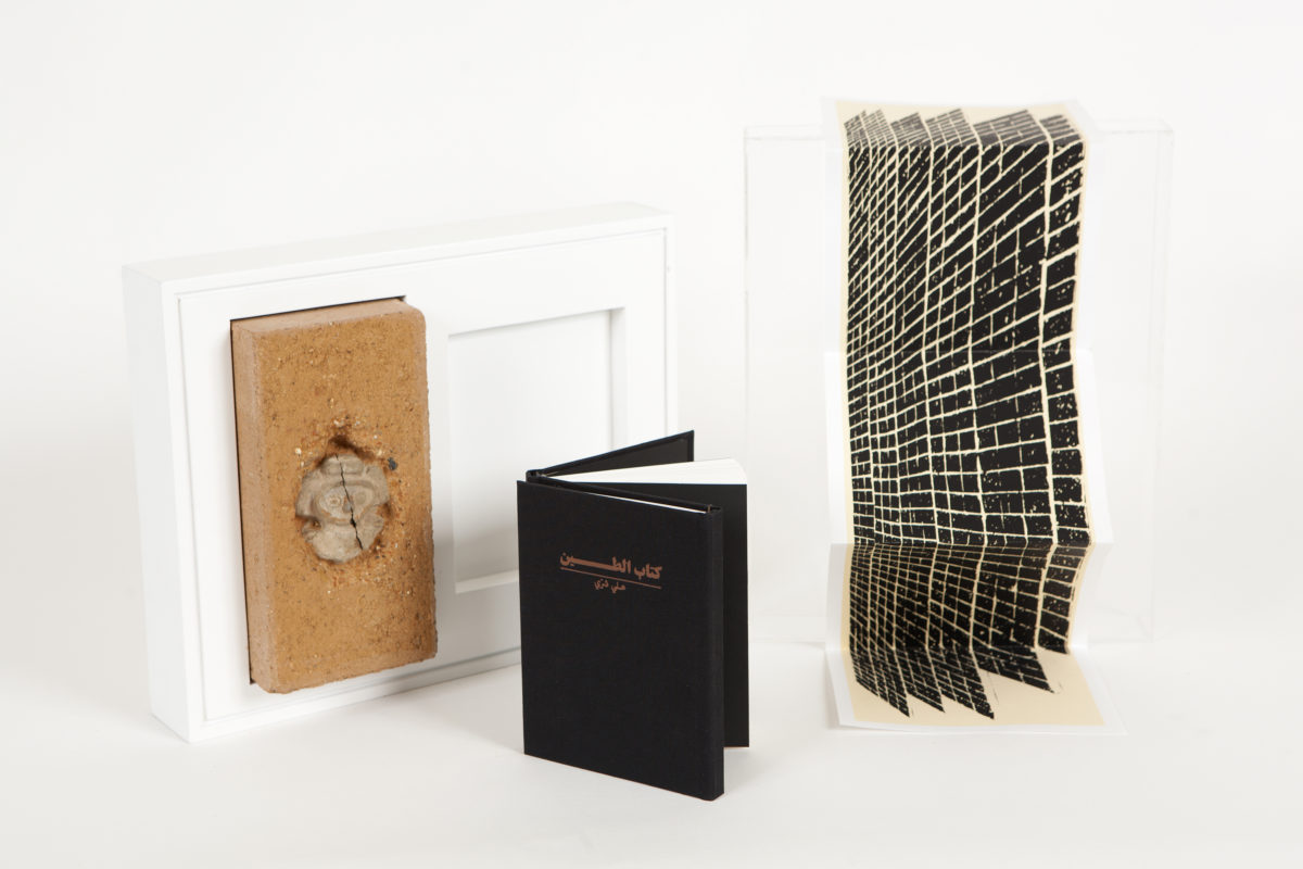 """Launch of artist's edition """"The Book of Mud"""" - Galerie Imane Farès"""